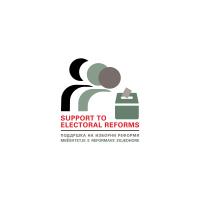 Поддршка на изборните реформи / Mbështetjе e reformave zgjedhore
